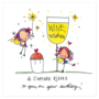 Juicy Lucy Designs Greeting Card - Wine wishes and cupcake kisses