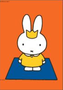 Nijntje Miffy Postcards | Koningin Nijntje