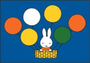 Nijntje Miffy Postcards | Nijntje in luchtballon_