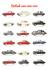 Postcard | British Cars 1956-1957_