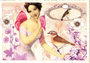 Postcard Edition Tausendschoen | Fairy with Bird_